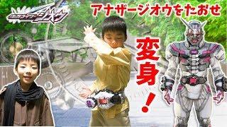 仮面ライダージオウ 対決!アナザージオウ!黒ウォズ教えて!倒し方が分からない💦 Kamen Rider ZI-O VS Another ZI-O thumbnail