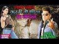 Download जोरदार माल -Raju Punjabi || Lal Lal Kurti Me Bhiga Sa Badan || New Haryanvi Romantic Song 2017 MP3 song and Music Video