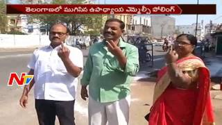 MLC Election Polling Ends in Telangana || #MLCelections || Legislative Council || NTV