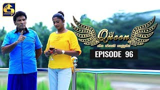 Queen Episode 96 || ''ක්වීන්'' ||  19th December 2019 Thumbnail