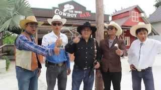 Cowboy Night Party 2014