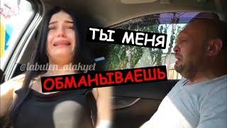 Ты меня обманываешь! - Сериал онлайн Мальчишник VIP ДПС - Выпуск 2