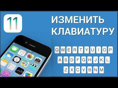 Как установить русский язык интерфейса в Windows
