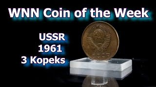 Coin of the Week : Russia(USSR) 1961 3 Kopeks, Y#128a