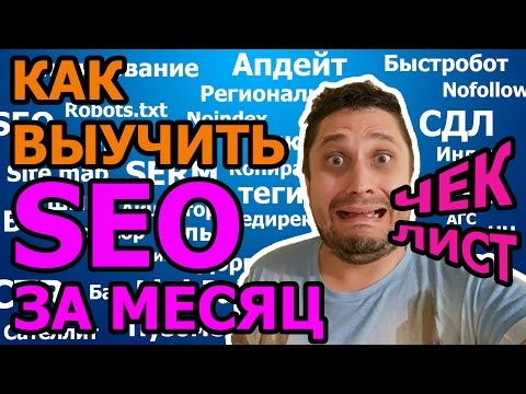 Земляной Андрей Борисович. Читать книги онлайн, скачать
