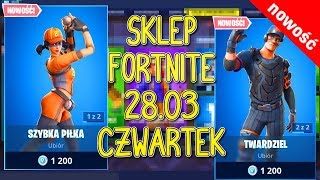 FORTNITE 28.03 SHOP-NEW BASEBALL SKINS-fast ball, tough, big slams, Home Run
