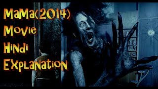 vuclip Mama (2013) Hindi Explanation + Ending Explained (Ghost series)