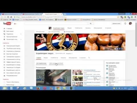 видео: Какие видео-ролики можно размещать на своём канале на youtube не нарушая авторских прав