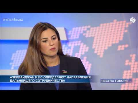 Доклад: Азербайджан оперировал тайным фондом в 3 млрд
