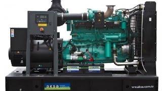 Дизельная электростанция (дизель генератор) AKSA APD 350 C (252 кВт)(Дизель-генераторы AKSA APD 350 C (номинальной мощностью 252,8 кВт и частотой 50 Гц) изготавливаются на основе английс..., 2016-12-27T07:32:58.000Z)