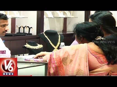 Akshaya Tritiya: Experts Says Don't Trust Jewellery Shop Offers | Hyderabad | V6 News