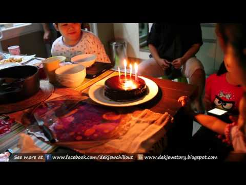 N'Prim W210 เด็กจิ๋วเป่าเค้กวันเกิด