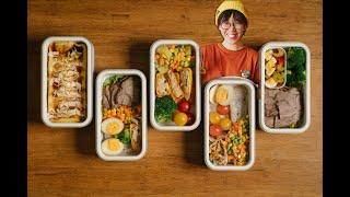 每天10分钟搞定午餐便当你信不5款高效备餐食谱| 5 Prepare Meals for Bento 芥末的小厨房