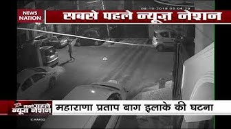 Delhi: Rs 70 Lakh Jewelry Looted In Maharana Pratap Bagh Area