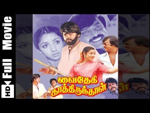 Vaithegi Kathirunthal Tamil Full Movie : Vijayakanth, Revathi, Radharavi
