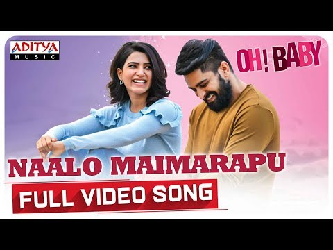 naalo-maimarapu-full-video-song-||-oh-baby-songs-||-samantha-akkineni,-naga-shaurya