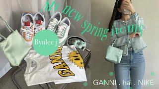 패션하울 | 봄을 부르는 패션 아이템. GANNI(가니…