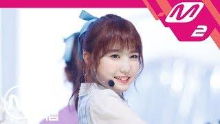[MPD직캠] 아이즈원 혼다 히토미 직캠 'O' My!(어머!)' (IZ*ONE Honda Hitomi FanCam) | @MCOUNTDOWN_2018.11.01