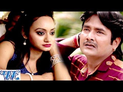 कबो ना भूलब तोहरा के - Kabo Na Bhulab Tohra Ke - Purshottam Singh - Bhojpuri Sad Songs 2016 new