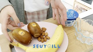 건강한 집밥 먹기, 파김치 담그고 전시회가는 일상(닭볶…