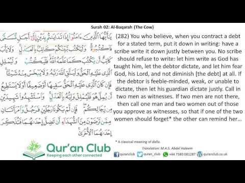 002 Al-Baqarah 282 - 1 (Abdul Basit)