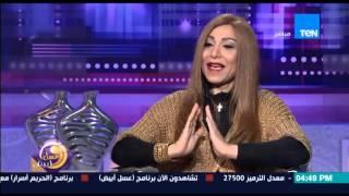عسل أبيض - الإعلامية إيناس جوهر : بحمد ربنا أنى معنديش أولاد ولو رجع بينا الزمن مكنتش إتجوزت