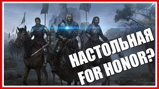 СТРАННАЯ НАСТОЛКА НА МОНИКЕ — Strategy & Tactics: Dark Ages