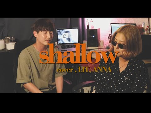 Lady Gaga, Bradley Cooper - Shallow (Cover By. LIT, ANNA)
