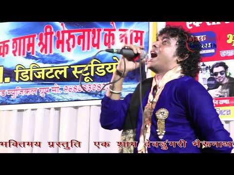 2017 Rajasthani धमाका  Live Bhajans  Songs HD 1080