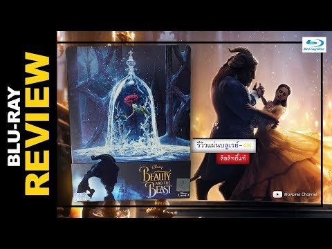 Beauty And The Beast (2017) | Blu-ray Steelbook Unboxing