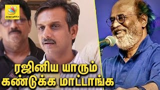 No one will consider Rajini : May 17 Thirumurugan Gandhi Speech