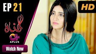 Gunnah - Episode 21 | Aplus Dramas | Sara Elahi, Shamoon Abbasi, Asad Malik | Pakistani Drama