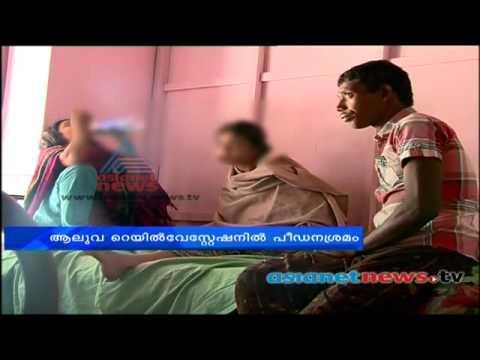 Rape attempet to Odissa girl in Aluva
