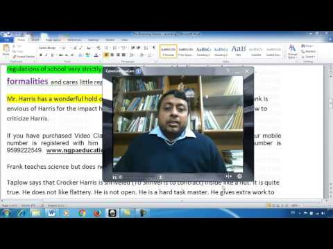 11th English The Browning Version 01 (Neeraj Gupta Classes)