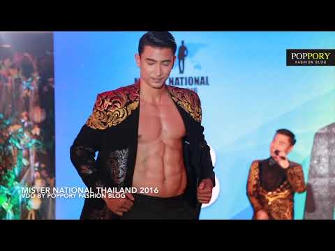 MISTER NATIONAL THAILAND 2018 : Welcome to the Grand Final Night
