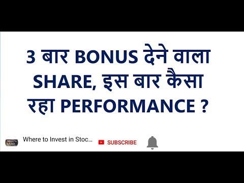 Pidilite Industries Ltd 3 ब र Bonus द न व ल Share इस ब र क स रह Performance Youtube