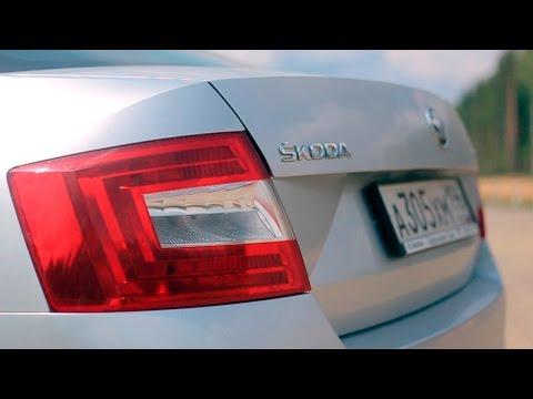 Клиренс Skoda Octavia A7 3 поколение