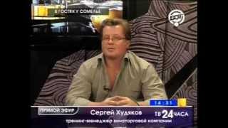 В гостях у сомелье, Сергей Худяков