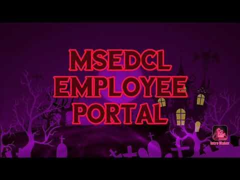 प्रवास भत्ता TA BILL MSEDCL Employee Portal मधून भरणे