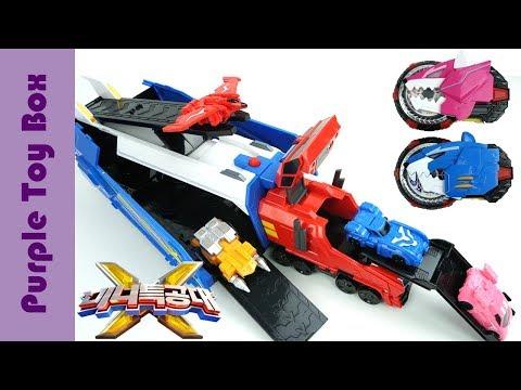 미니특공대X 특공X캐리어 Mini Force X Special Force X Car Carrier Toys