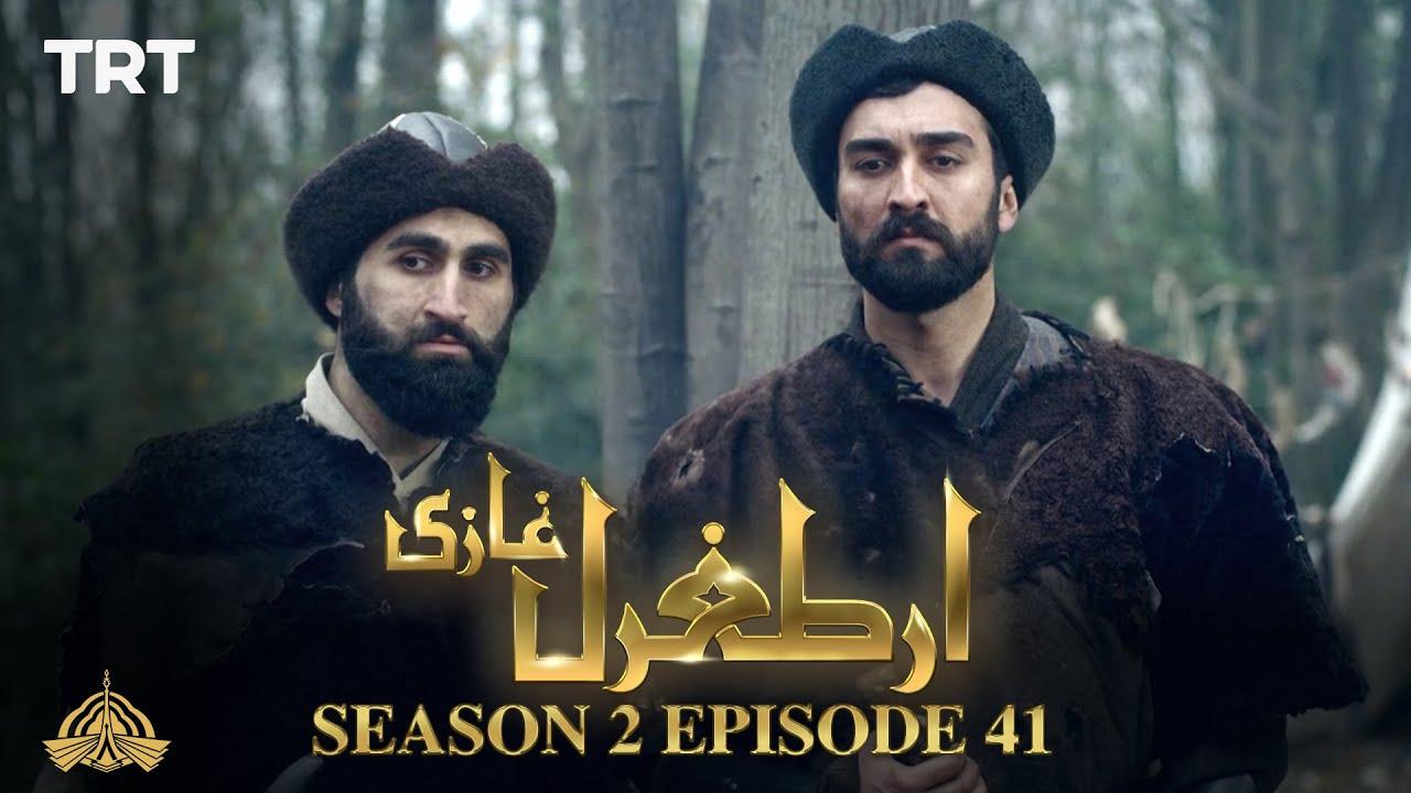 Ertugrul Ghazi Urdu | Episode 41| Season 2