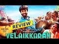 Velaikkaran Single Karuthavanlaam Galeejaam Song Review Sivakarthikeyan Nayanthara Anirudh mp3