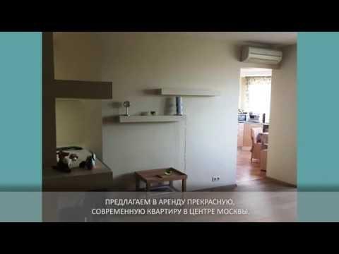 Сдается в аренду трехкомнатная квартира м. Бауманская. Арендная плата 80 000 рублей.