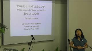 2021/08/15  日曜礼拝 ライブ配信 キングスチャペル岩国 Sunday Morning Worship Servie Live Streaming King's Chapel Iwakuni