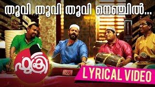 Fukri Malayalam Movie   Thuvi Thuvi Lyrical Song Video   Jayasurya   Prayaga Martin   Anu Sithara