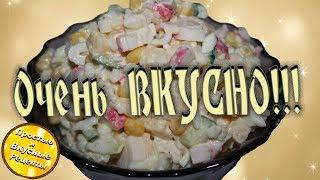Классический салат из крабовых палочек и огурцами