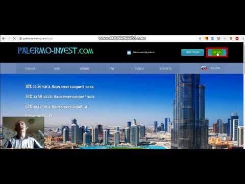 Palermo-invest. проект на долгую работу усиливаю депазитВЫПЛАТЫ КАЖДЫЙ ЧАС