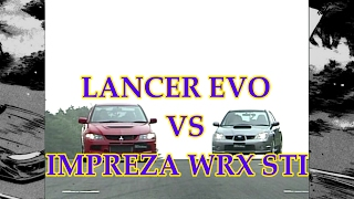 LANCER EVO IX   VS    IMPREZA WRX STI TRACK BATTLE