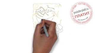 СПАНЧ БОБ  Как правильно нарисовать губку боба карандашом поэтапно(ГУБКА БОБ. Как правильно нарисовать спанч боба или губку боба поэтапно. На самом деле легко и просто http://youtu.b..., 2014-09-12T18:26:19.000Z)