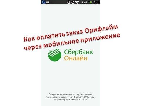 Сбербанк - отделения и банкоматы